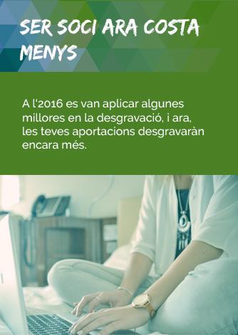 ethos_soci_avantatges